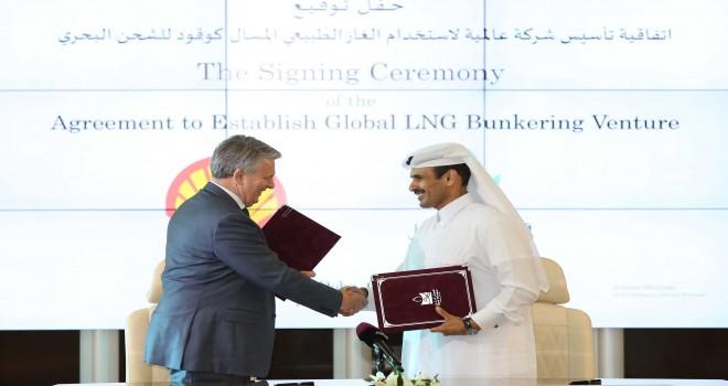 Shell Ve Katar Petroleum'dan, Denizlerde LNG Kullanımını Arttıracak Anlaşma